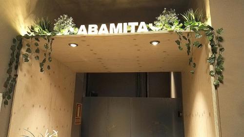 Mayerling Abamita Apartments photo 44