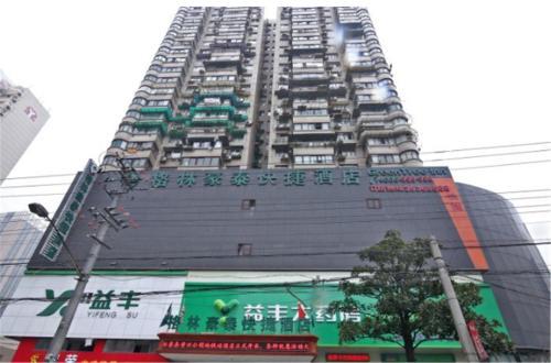 Hotel Greentree Inn Shanghai Huangxing Park Subway Stati