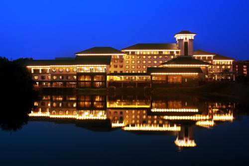Gloria Resorts Jingdezhen Xishan Lake