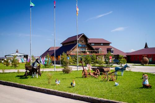 Zavidovo Arena-Park