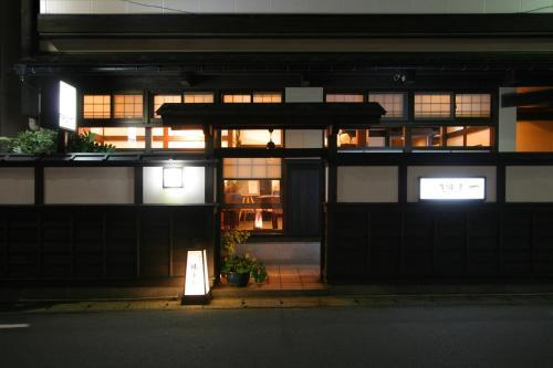 塔馬亞日式旅館 Tamaya