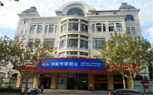Hotel Hanting Express Shanghai South Railway Station Luoxiang Road Branch