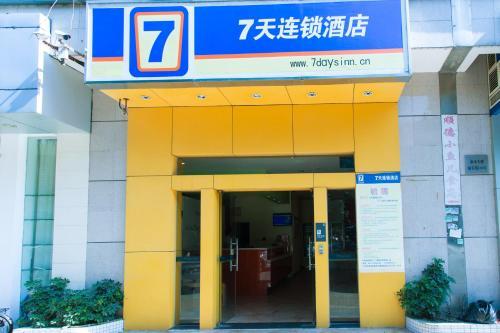 Hotel 7Days Inn Guangzhou Kecun Metro 2Nd Branch