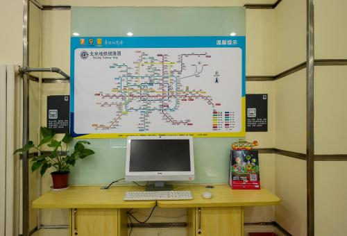 7Days Inn Beijing Qingnian Road Metro Station photo 52