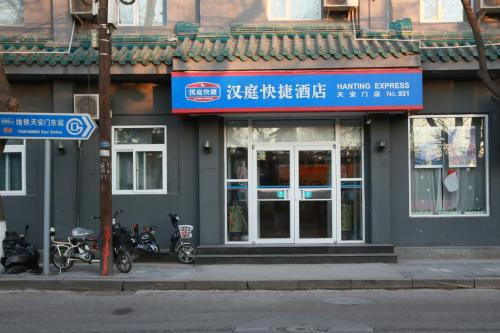 Hanting Express Beijing Tian'anmen photo 4