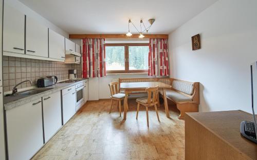 Appartements Glemmtal by HolidayFlats24 Hinterglemm
