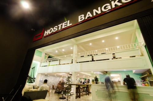 D Hostel Bangkok photo 17