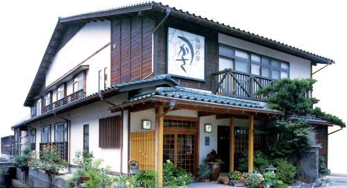 民宿司旅舍 Minshuku Tsukasa