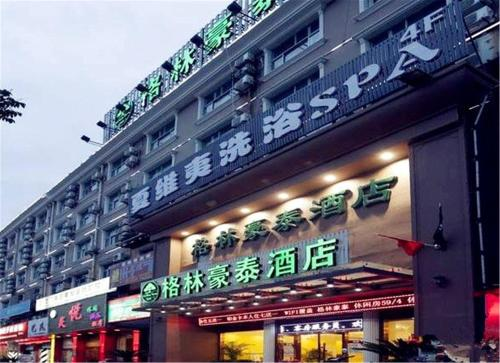 GreenTree Inn ShangHai SongJiang SongDong Business Hotel