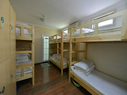 Beijing Sunrise Hostel Gulou Branch photo 29