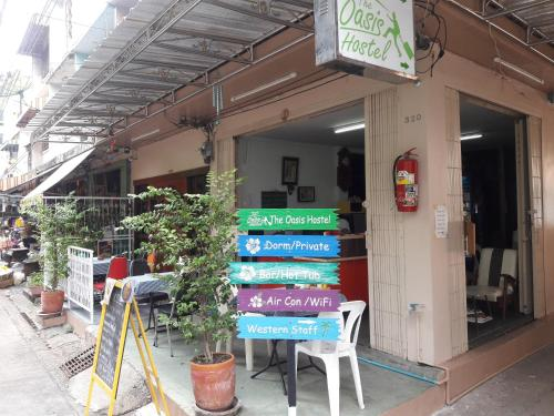 The Oasis Hostel photo 12