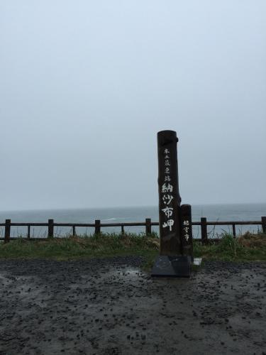 薩伊永康酒店