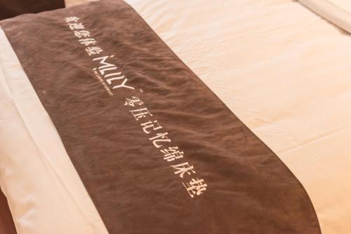 Hanting Express Hotel Beijing Wangjing Huajiadi photo 3