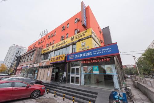 Hanting Express Hotel Beijing Wangjing Huajiadi photo 6