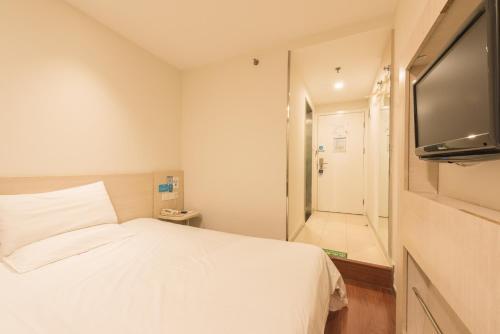 Hanting Express Hotel Beijing Wangjing Huajiadi photo 12