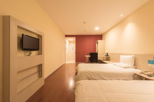 Hanting Express Hotel Beijing Wangjing Huajiadi photo 22