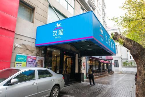 Hotel Hanting Express Shanghai South Shanxi Road