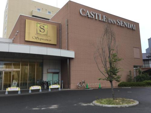 HotelCastle Inn Sendai