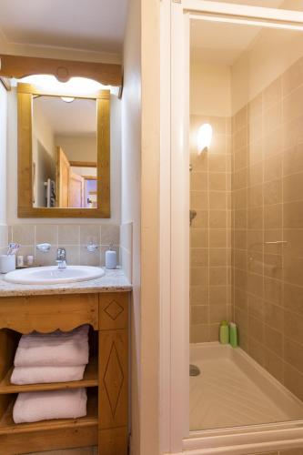 Standard Two-Bedroom Apartment - access to the indoor pool (6 People)
