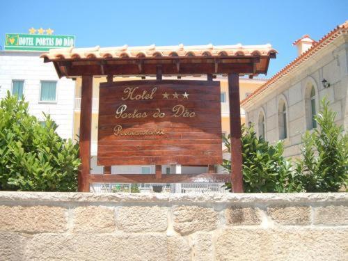 Hotel Portas Do Dao - Photo 2 of 15