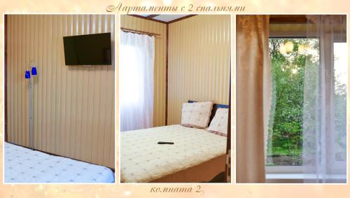 . Alla Guest House