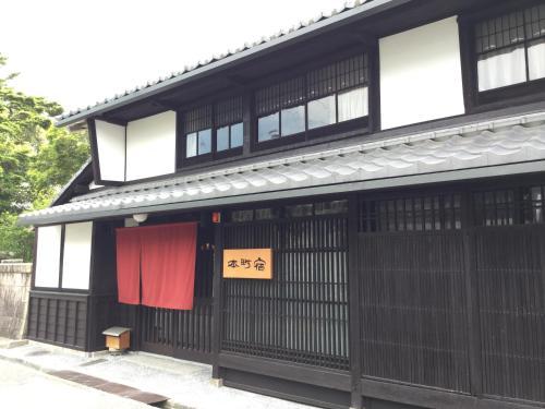 本町宿酒店 Honmachi Juku