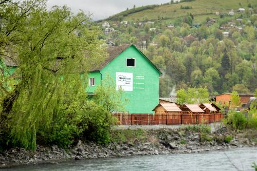 . Dream Hostel Carpathians Rakhiv