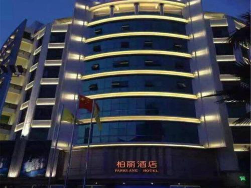 Park Lane Hotel  Wenhua North