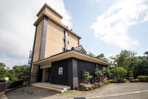 那須一宿飯店 Nasu Ichiya Hotel