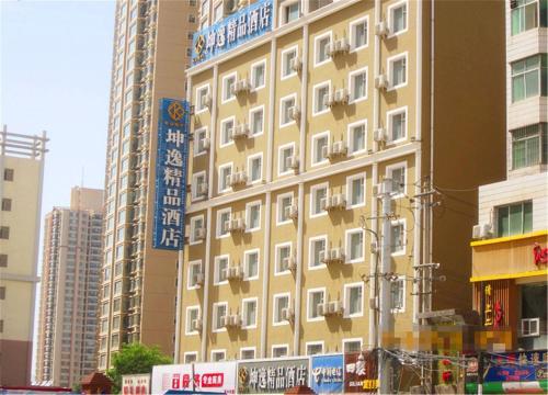 Kunyi Boutique Hotel Dongbu Market Branch