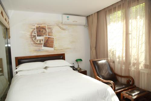 Pofit Hotel Beijing Nanluogu Lane Branch photo 7