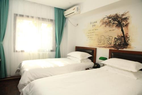 Pofit Hotel Beijing Nanluogu Lane Branch photo 9