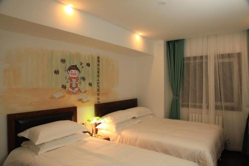 Pofit Hotel Beijing Nanluogu Lane Branch photo 13