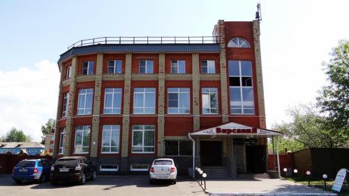 Virsaviya Hotel