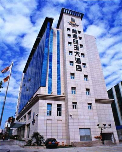 Shanghai Golden Jade Sunshine Hotel   North Bund