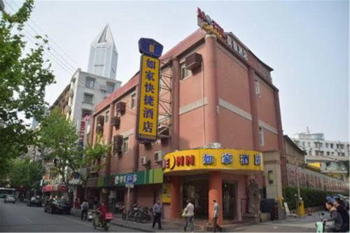 Hotel Home Inn Shanghai Nanjing Road People's Square