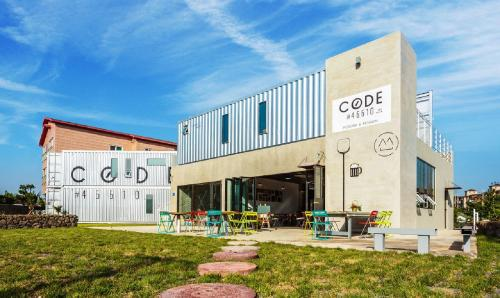 Code 46610 Pension and Cafe