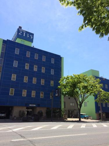 호텔 2135