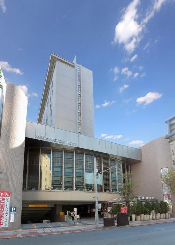 Urawa Washington Hotel - Saitama