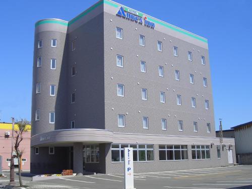 安尼克斯酒店 Hotel Annex Inn