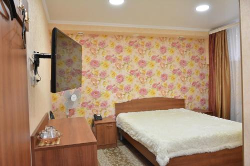 Guest House Stary Oskol
