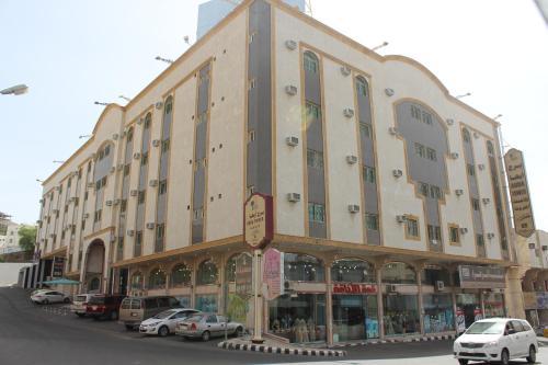 Abha Tower Arab Saudi Agoda Com