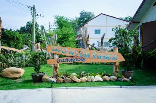 Naitawan Resort Naitawan Resort