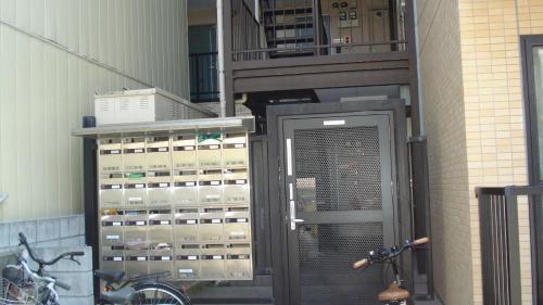 Miyacho Mansion, Saitama
