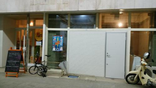 優美碧圖酒店2 Yumebito House 2