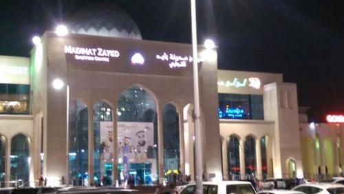 Al Jazeera Royal Hotel photo 24