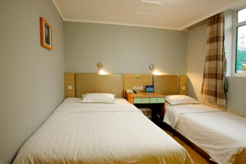 Beijing Zhong An Hotel photo 36