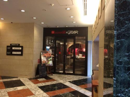 Sotetsu Fresa Inn Tokyo Kamata photo 26