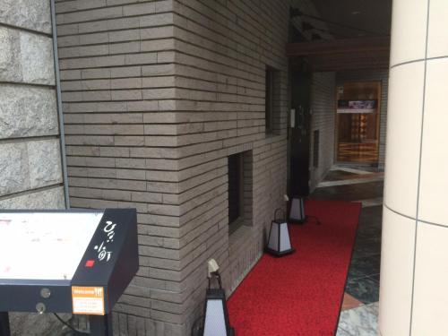Sotetsu Fresa Inn Tokyo Kamata photo 36