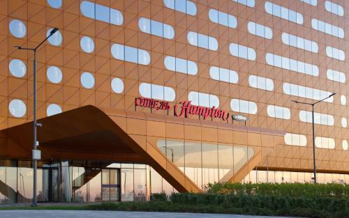 Hampton by Hilton Saint-Petersburg ExpoForum in Saint Petersburg